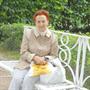 Татьяна  Степановна