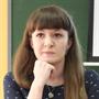 Ольга Эдуардовна